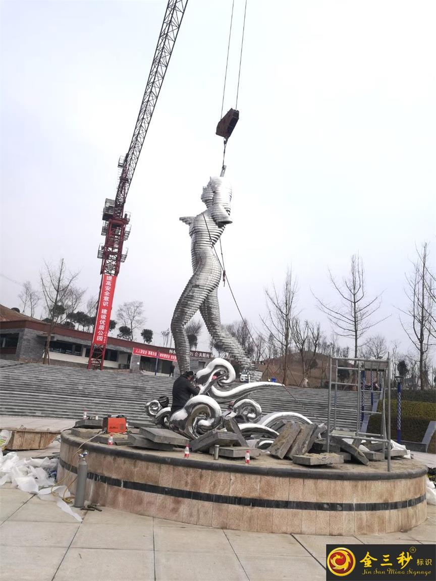 南充营山项目——城市不锈钢雕塑
