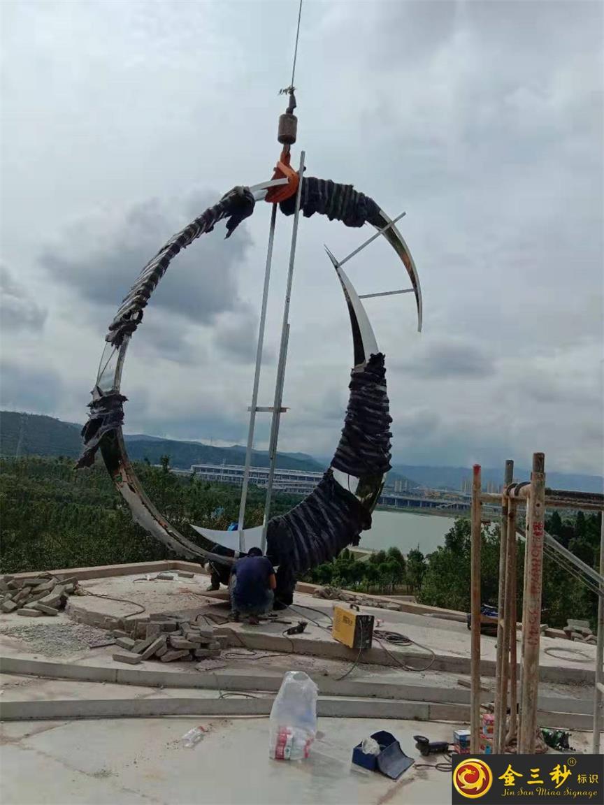 云南昆明呈贡区项目——城市不锈钢雕塑