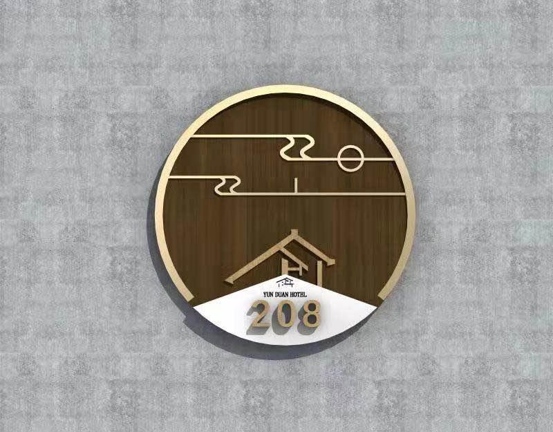 四川酒店标识标牌