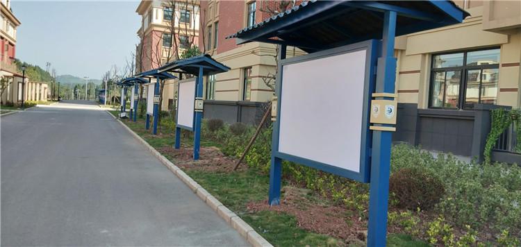 欧冠现金下注标识—师大一中校区22组宣传栏制作安装现场