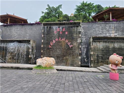 云南中国西部大峡谷5A景点标识设计规划