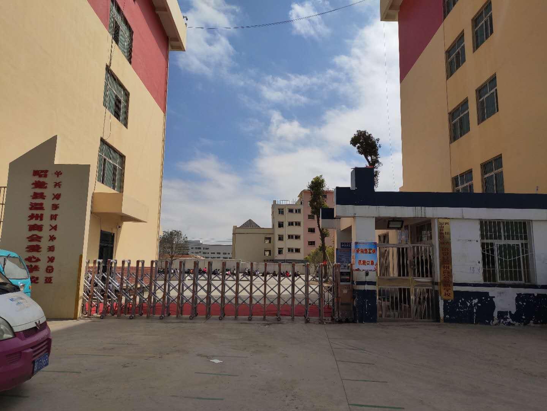 昭觉温州商会爱心学校视频监控安装