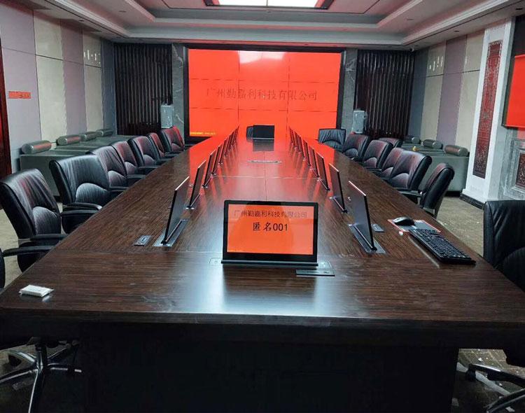 成都科技局会议室音响系统