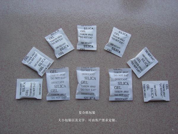 四川干燥剂生产合作