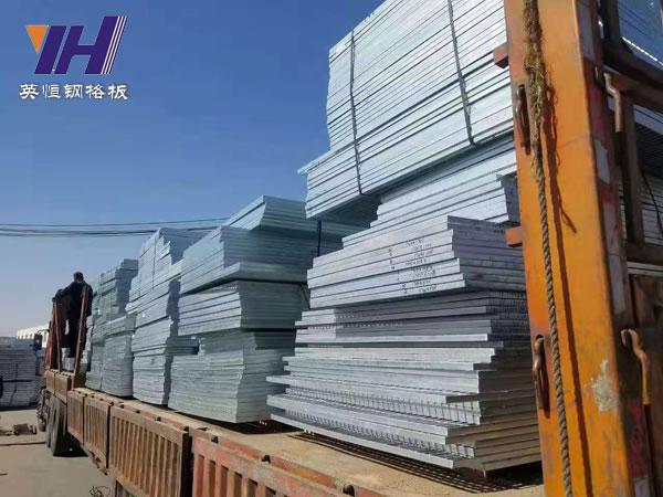 英恒公司钢格板准备发往客户所在地区