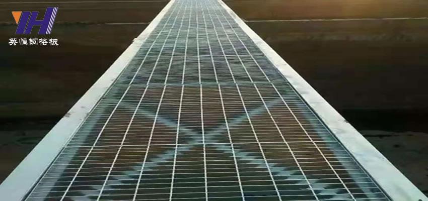 河北不锈钢钢格栅板