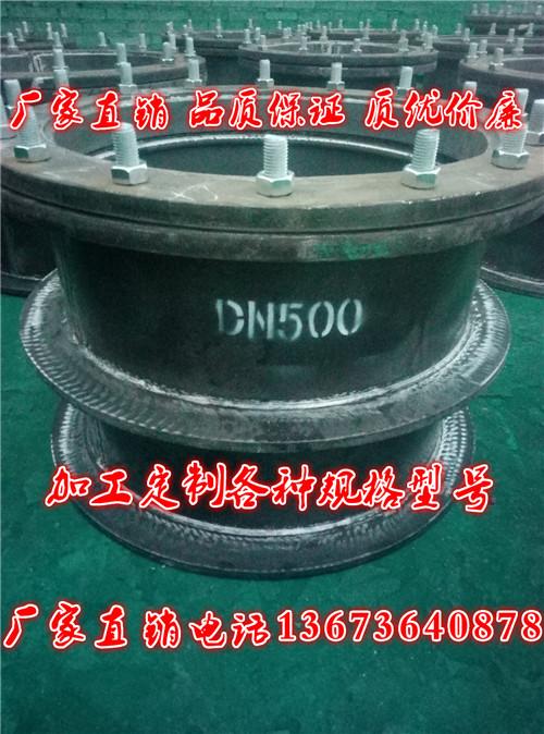 河南刚性防水套管