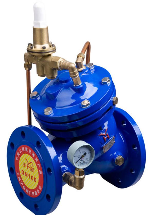 某水厂采购无漩涡节能水泵控制阀