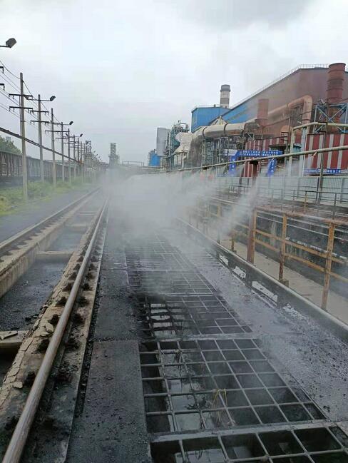 火车卸煤抑尘系统