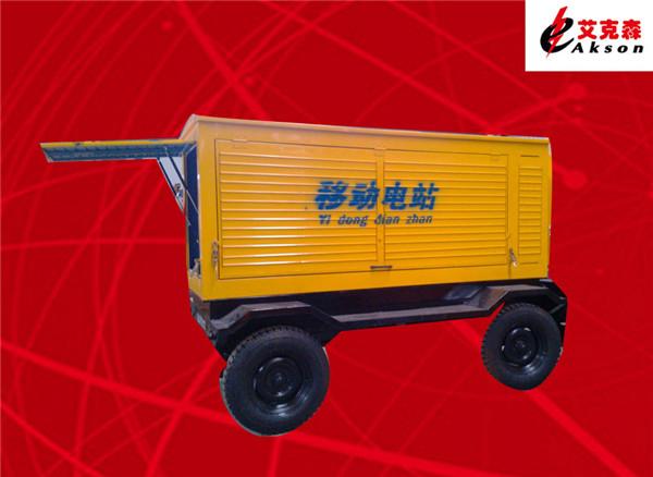 武汉拖车型发电机组