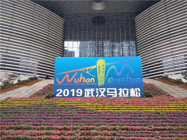 武汉马拉松比赛-武汉柴油发电机