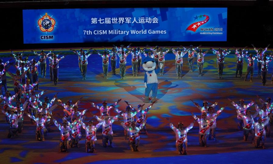 体育传友谊!第七届世界军运会27日晚在湖北省武汉市圆满落下帷幕