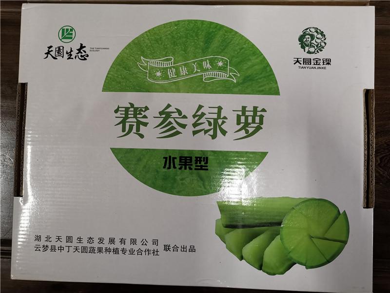武汉农博会23日至26日在汉阳国博举行 天圆携产品参加获得一致好评