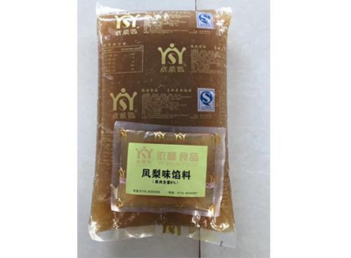 荆州月饼馅料生产