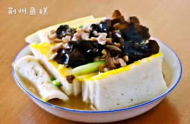 荆州鱼糕加工厂家