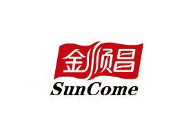 合作客户-桂林顺昌食品有限公司