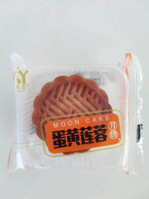 蛋黄莲蓉味月饼