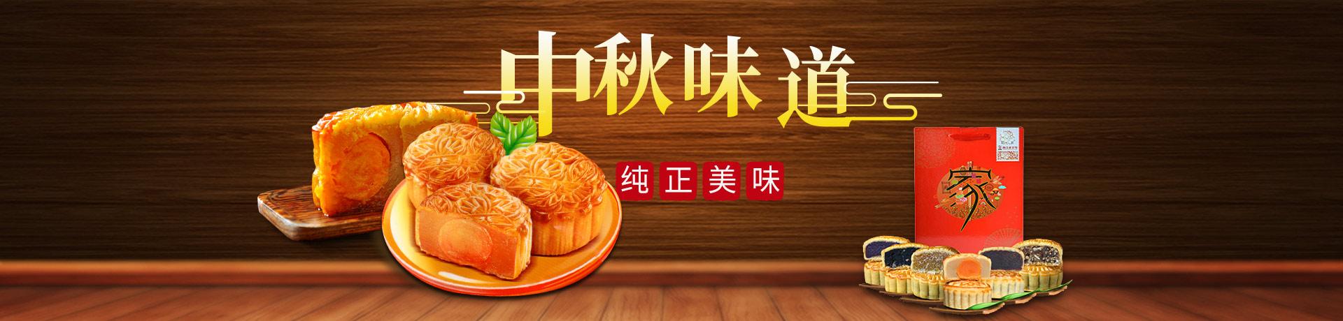 荆州鱼糕生产厂家