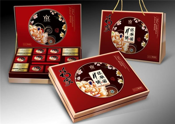 荆州月饼糕点礼盒装产品