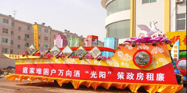内蒙古彩车