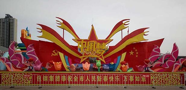 中国梦(可租、可售)
