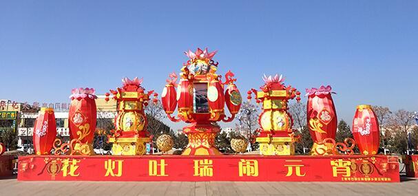 喜迎新春(可租、可售)