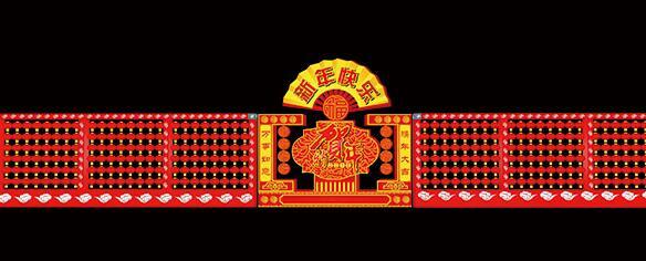 新春快乐 灯笼墙(可租、可售)