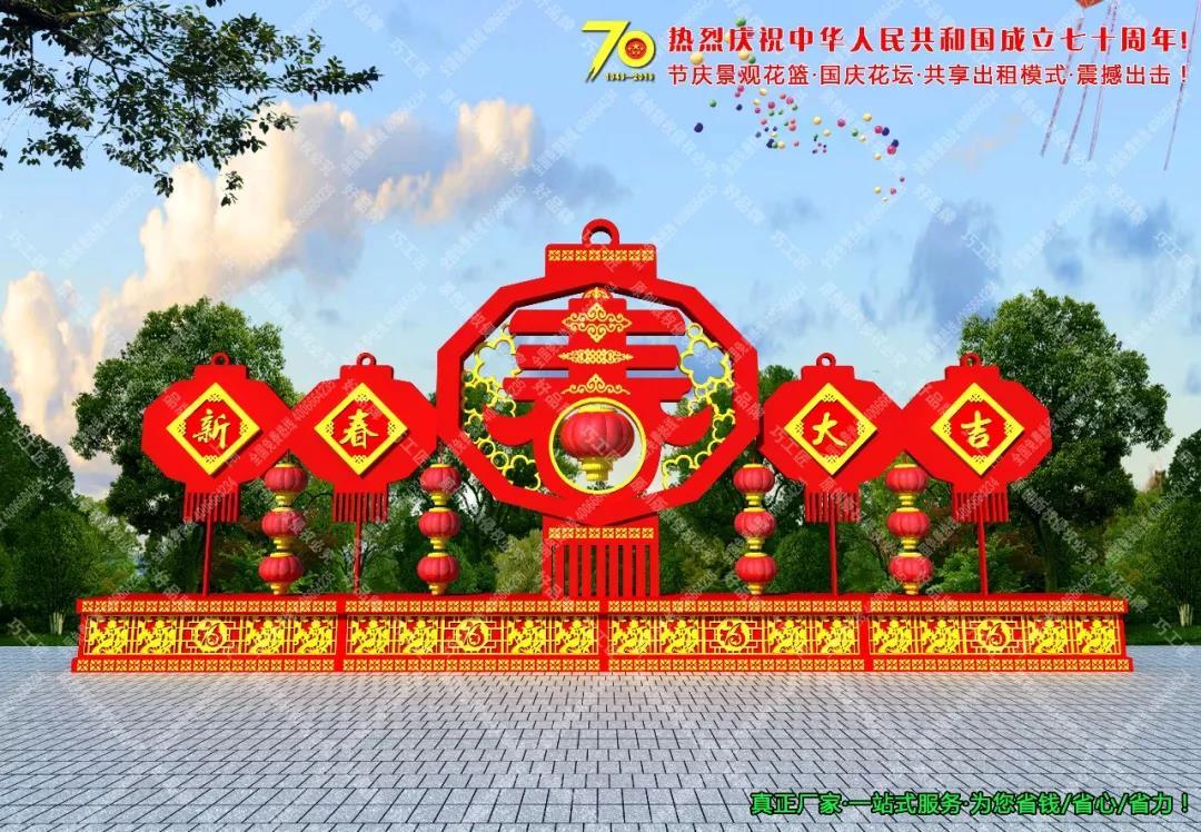 巧工匠推出了新品国庆景观花篮、花坛、灯笼墙 并且巧工匠今年也开启了全国巡展