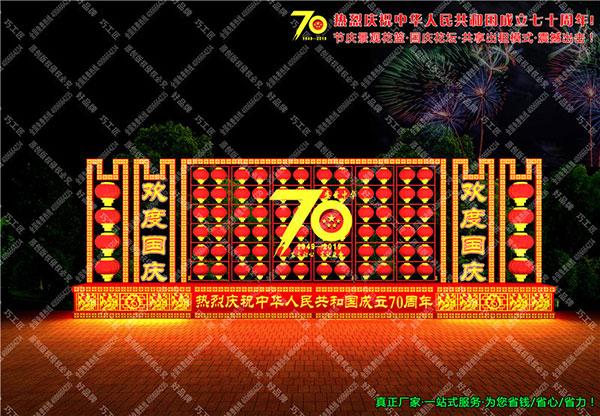 70年大庆灯笼墙布置