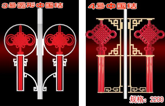 LED中国结厂家