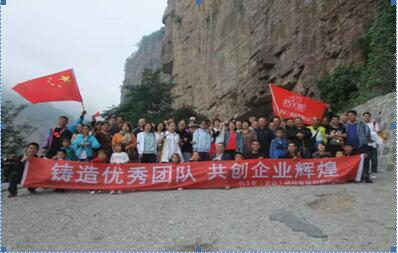 陕西led灯笼厂家巧工匠国庆期间组织员工及家属赴河南旅游