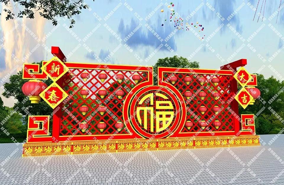 70年大庆、2020年春节国庆花篮合并布置,真正的为您省钱、省心、省力!