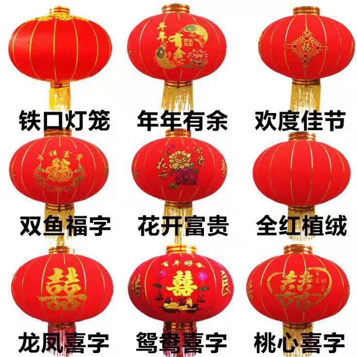 传统宫灯(可租、可售)