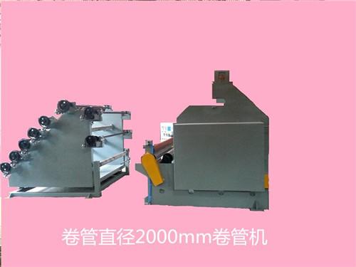 直径2000mm卷管机