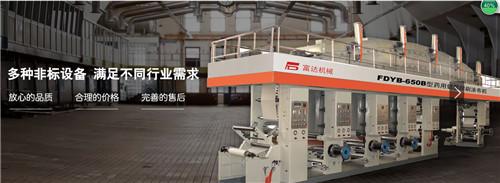 北京机动车今年将控制在620万辆-转载自新华网