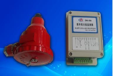 ZWJ-306紫外線火焰檢測器(探頭防爆)