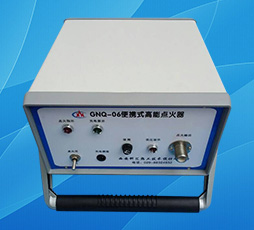 GNQ-06便携式高能点火器