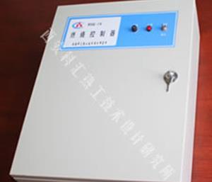 RSQ-IV型燃燒控制器