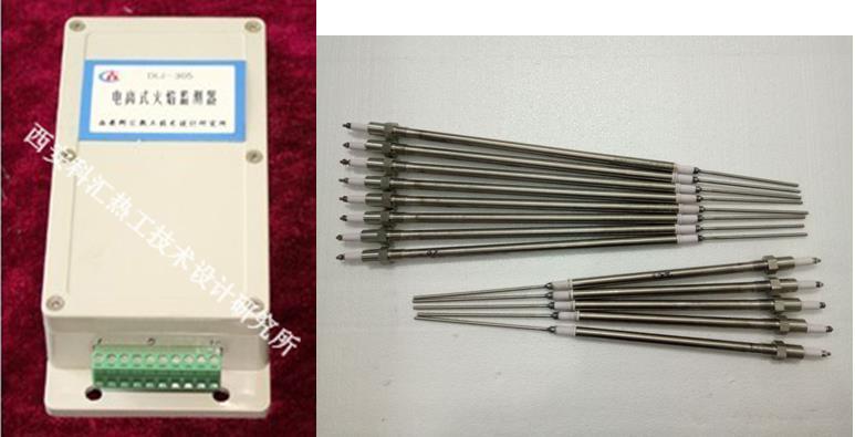 DLJ-305電離式火焰檢測器