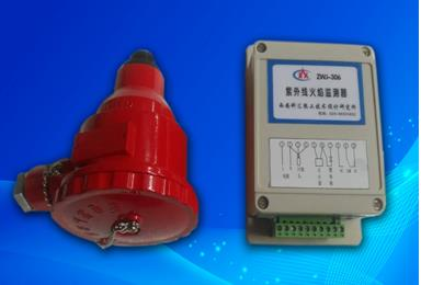 ZWJ-306紫外线西安火焰检测器