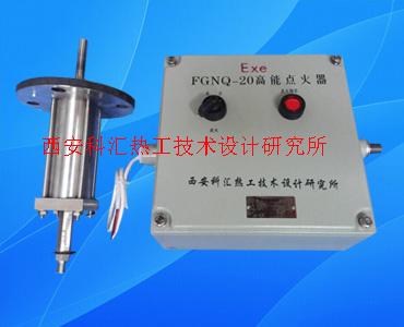 燃气轮机专用西安高能点火器装置