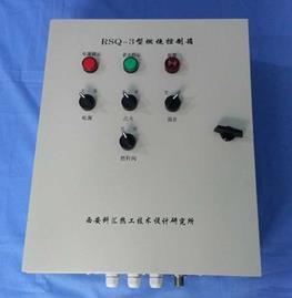 常見的燃燒控制器都有哪種類型?