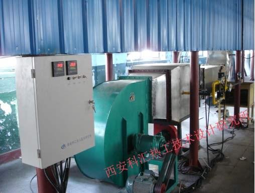 科汇热工研究所设备车间