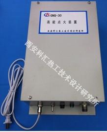 GNQ-30高能点火装置