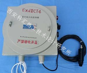 FZWJ-306A防爆紫外線火焰監測器