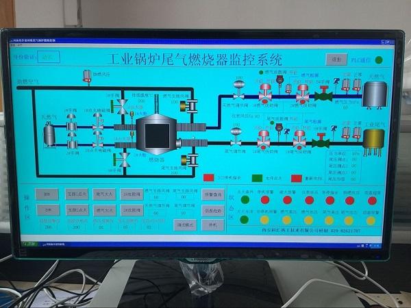 鍋爐、工業爐控制系統(FSSS)