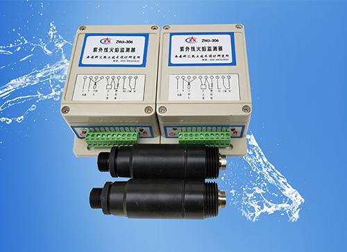 ZWJ-306紫外線火焰監測器 (常規)