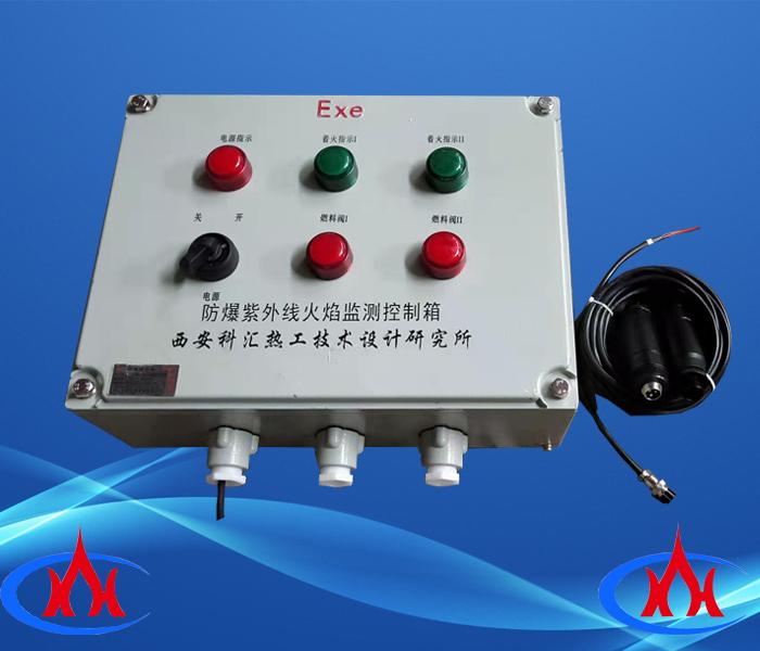 FZWJ-306S 防爆紫外線火焰監測控制箱(雙路)