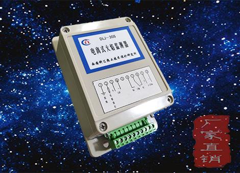 DLJ-305-24V 电离式火焰检测器