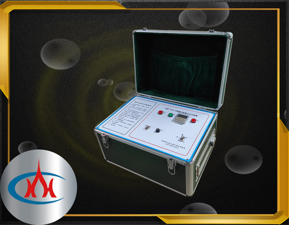 DLZ-A型等离子点火器